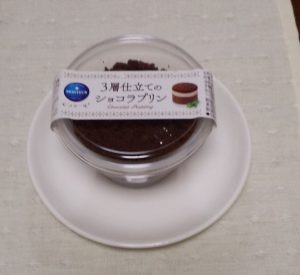 モンテール 3層仕立て ショコラプリン